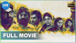Download Iraivi Tamil Full Movie Video