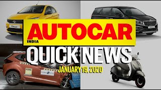 Download Altroz Global NCAP rating, Kia Carnival Details, Chetak Price and more | Quick News | Autocar India Video
