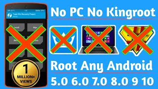Download Root any Android Device upper Versions 5.0/6.0/7.0/8.0 [ Without PC Without TWRP Without Kingroot] Video