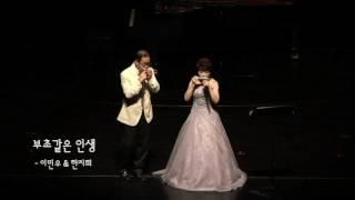 Download 한지희 하모니카 2중주 Video