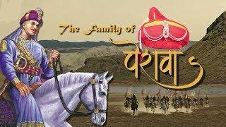 Download Family of Peshwas || Peshwas at the office | Astapradhan mandal Video