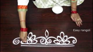 Download innovative and easy rangoli side designs || side designs for kolam || muggulu side designs Video
