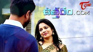 Download UTTARAM   New Telugu Short Film 2017   Directed by Aditya Kiran   #TeluguShortFilms Video