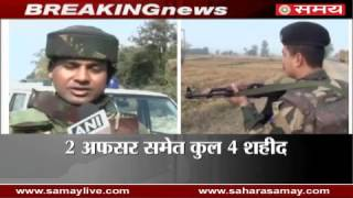 Download Shailendra Mishra on Terrorist attack on Nagrota Army camp in Jammu-Kashmir Video