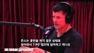 Download Joe Rogan's experience - Jon jones doesn't train between fights Video