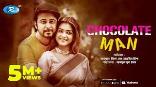 Download Chocolate Man | Afran Nisho | Tanjin Tisha |Popular Bangla Natok 2018 | Rtv Video