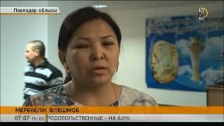 Download Павлодар облысында металлург жастар Тұңғыш президент күнін флешмобпен атап өтті Video