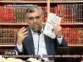 Download Prof Dr Abdülaziz BAYINDIR-Para Babalarının Tek Korkulu Rüyası Kur'an'ı Kerim'dir-Osmanlı Niye Battı Video