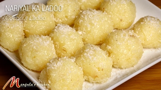Download Nariyal Ka Ladoo (Coconut Ladoo) simply delicious recipe by Manjula Video