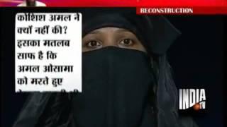 Download Laden's Widows Blame Yemeni Wife For Betrayal: Report Video