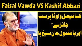 Download Harf e Raaz With Orya Maqbool Jan | Part 2 | 16 January 2020 | Neo News Video