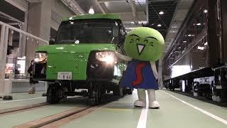 Download 「鉄道モード」→「バスモード」へチェンジ! 線路&道路両対応のマイクロバス「DMV」、京都鉄道博物館で特別公開 Video