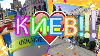 Download ВПЕЧАТЛЕНИЯ КАЗАХСТАНКИ ОТ КИЕВА Video