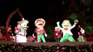 Download Mickey's Most Merriest Celebration! Full Show! Front Row! Video