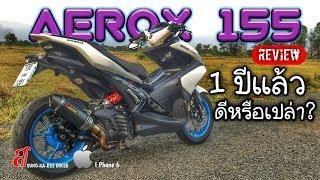 Download รีวิว AEROX 155 จากการใช้งานมาปีกว่า Video