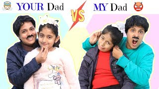 Download YOUR Dad Vs MY Dad ... ft. MyMissAnand | #Sketch #Roleplay #Fun #ShrutiArjunAnand Video