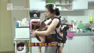 Download 다이어트 마스터 - Ep.11 : 애 낳고도 임산부로 오해받는 쌍둥이 엄마! Video