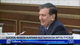 Download Өзбекстан Президенті Асқар Маминді «Дустлик» орденімен марапаттады Video