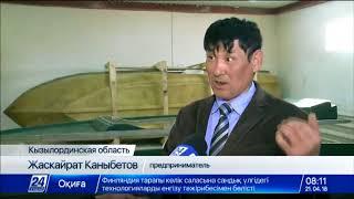 Download Производство лодок из стеклопластика наладили в Кызылординской области Video