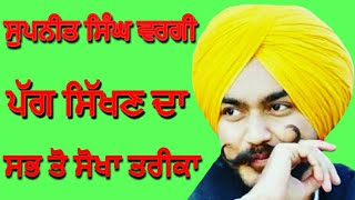 Download How to tie wattan wali dastar / supneet singh wargi pagg / turban king jaskarandeep singh Video