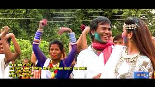 Download New Tharu Holi video Sarrra Aael Re Holi(सररर अाइल रे हाेली) by Ganesh,Samikshya,/tutal jindagi Video