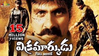Download Vikramarkudu Telugu Full Movie | Ravi Teja, Anushka, SS Rajamouli | Sri Balaji Video Video