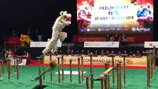 Download 2018 Genting World Lion Dance Championship: Yi Wei Athletic Association Video