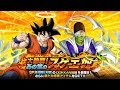 Download EPIC BATTLE! THE MIGHTY ONES OF THE OTHERWORLD! NEW STORY EVENT! (DBZ: Dokkan Battle) Video