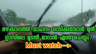 Download How to remove Fog from Front Glass of a Car during rain.. For beginners Video