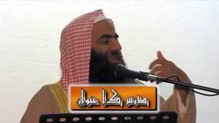Download Qiyaamat Ke Din Nakaami Ke Asbaab - Shaikh Tauseef-ur-Rahman Video