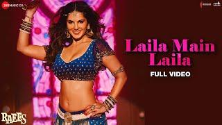 Download Laila Main Laila - Full Video | Raees | Shah Rukh Khan | Sunny Leone | Pawni Pandey | Ram Sampath Video