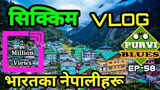Download Sikkim Vlog | SMIT Majhitar | Sikkim Manipal University Visit | नेपालबाट सिक्किम भ्रमण 2019 Video