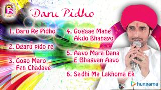 Download Daru Pidho | Gujarati Jukebox Video
