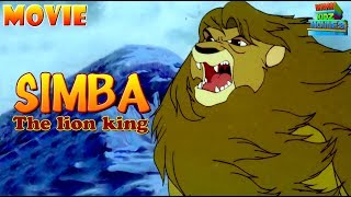 Download Story | Hindi Kahani | Simba The Lion King | Cartoons | For Kids | Movie | WowKidz Movies Video