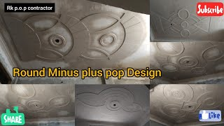 Download Latest Round Minus plus pop Design ! Pop design ! Rk p.o.p contractor Video