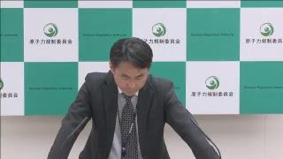 Download 原子力規制庁 定例ブリーフィング(平成29年04月25日) Video