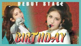 Download [Debut Stage] SOMI - BIRTHDAY, 전소미 - BIRTHDAY Show Music core 20190615 Video