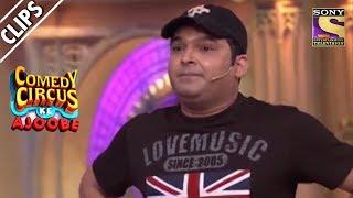 Download Kapil Aspires To Go To Olympics | Comedy Circus Ke Ajoobe Video