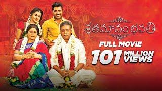 Download Shathamanam Bhavathi | Telugu Full Movie 2017 | With Subtitles | Sharwanand, Anupama Parameswaran Video