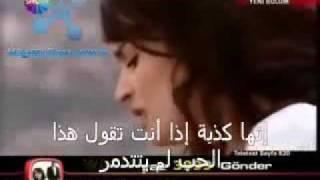 Download ترجمة اغنية يلو دموع الورد Video