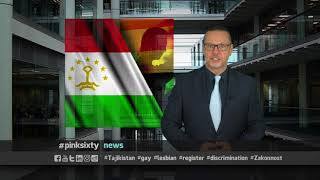 Download Pinksixty News | Wednesday October 18, 2017 Video