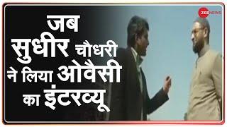 Download Zee Media Exclusive: Sudhir Chaudhary interviews MIM leader Asaduddin Owaisi Video