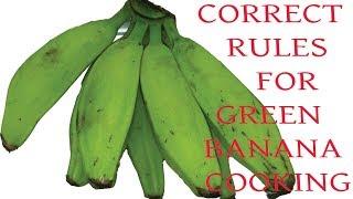 Download কাঁচা কলা রান্নার সঠিক নিয়ম || Correct Rules For Green Banana Cooking || How To Cook Green Banana Video