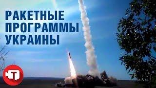 Download Ракетные учения Украины вблизи Крыма Video