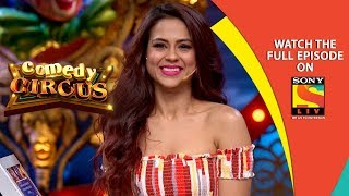 Download Nonstop Laughter | Ep 8 | 7th Oct, 2018 | Comedy Circus | Best Moments Video