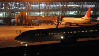 Download Shanghai Pudong Int'l Airport — A Short Film Video