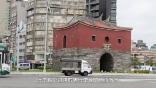Download 【西區門戶計畫】 Video
