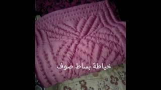 Download طريقة خياطة بساط الصوف .... Video