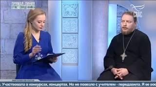 Download ОТВЕТ СВЯЩЕННИКА. ОТЕЦ ФЁДОР БОРОДИН Video