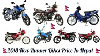 Download 2018 New Runner Motorcycle Prices In Nepal Video